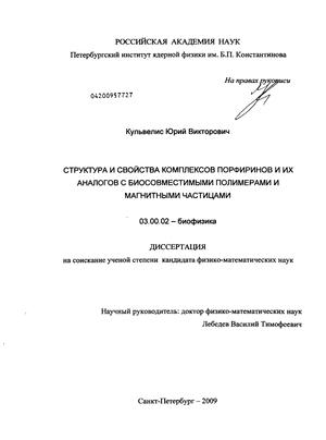 Кульвелис юрий купить альбом для бумажных денег в москве