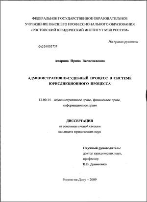 Апарина ирина вячеславовна кардиолог отзывы