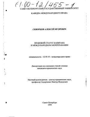 Как купить диплом вуза казахстане