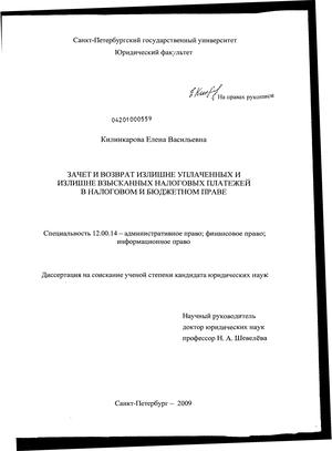 Начислен НДС с реализации товаров за январь - 1 000 000 сум.