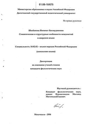 Решебник задач и ГДЗ по Русскому языку 3 класс Исаева Н.А.