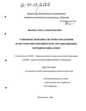 Отчет практика в арбитражном суде