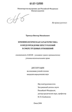 reabilitatsiya-ot-alkogolizma-v-domashnih-usloviyah