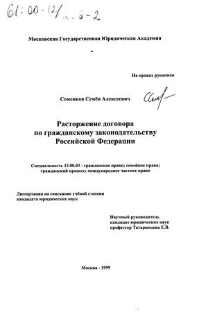 Главная Закон о защите прав потребителейГлава III.
