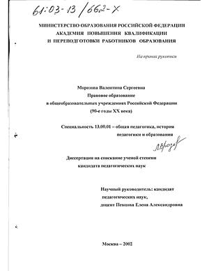 Реформы 80-90-е годы 19 века дидактический материал