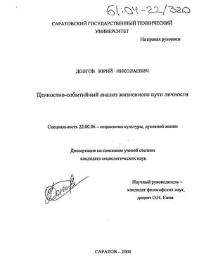 Пути личности долгов юрий николаевич