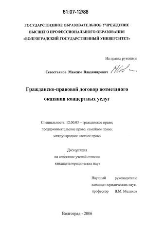 Ответы@Mail.Ru: при трудоустройстве... Как понять