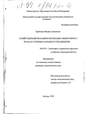 Содержание и методы оценки финансового состояния участников межбанковского рынка.