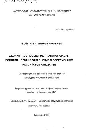 Русское порно МЖМ, секс русской девушки с двумя мужчинами