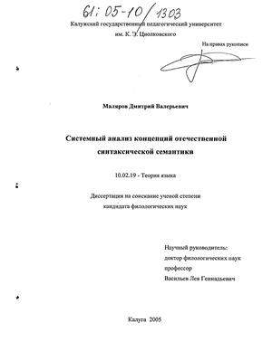 Бахтеев, дмитрий валерьевич