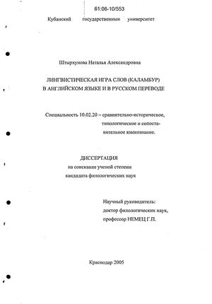 русском переводе