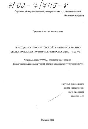 Роман Варнин (группа Мальбэк) - полная биография