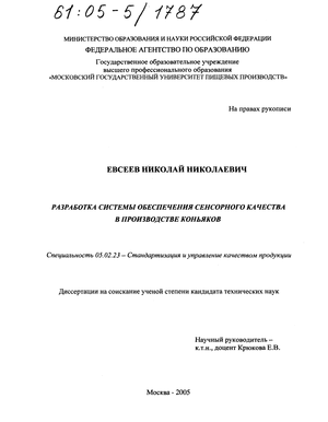 Сертификация производства коньяка сертификация обязательна, если
