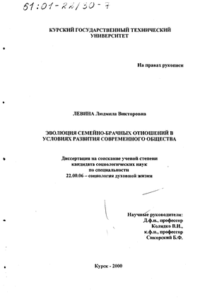 seks-russkih-studentov-gruppovoy