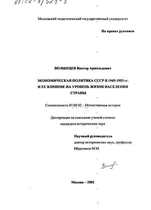 Ангелина Вовк рассекретила метод защиты от коронавируса