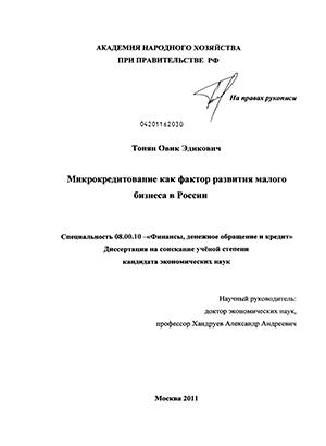 Деньги под залог недвижимости в Калининграде