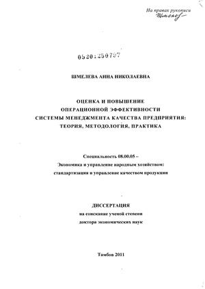 Майнинг джоб россия вакансии