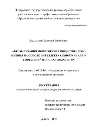 Сайт Администрации ЗАТО Северск